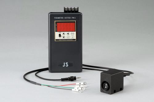 サーモパイル 低温用 放射温度計 <br>TMH91-L500 シリーズ
