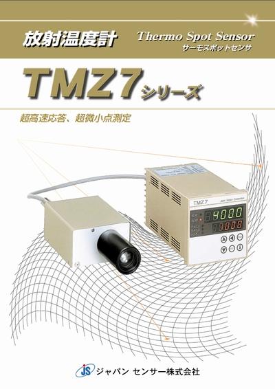 放射温度計 TMZ7シリーズの製品画像