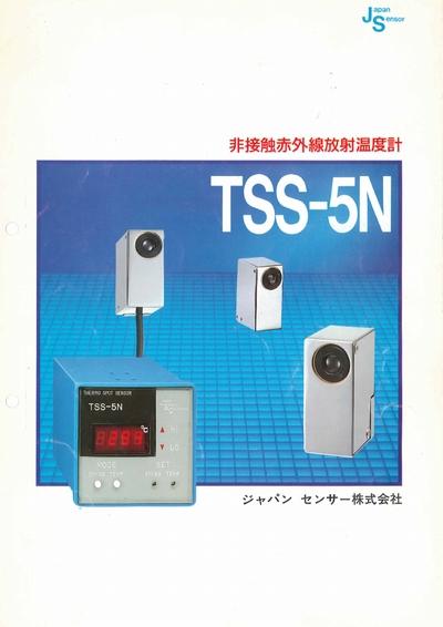 放射温度計 TSS-5Nの製品画像