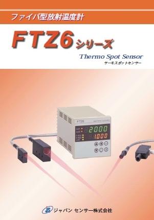 ファイバ型放射温度計 FTZ6 シリーズの製品画像