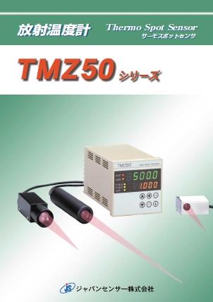 放射温度計 TMZ50シリーズの製品画像