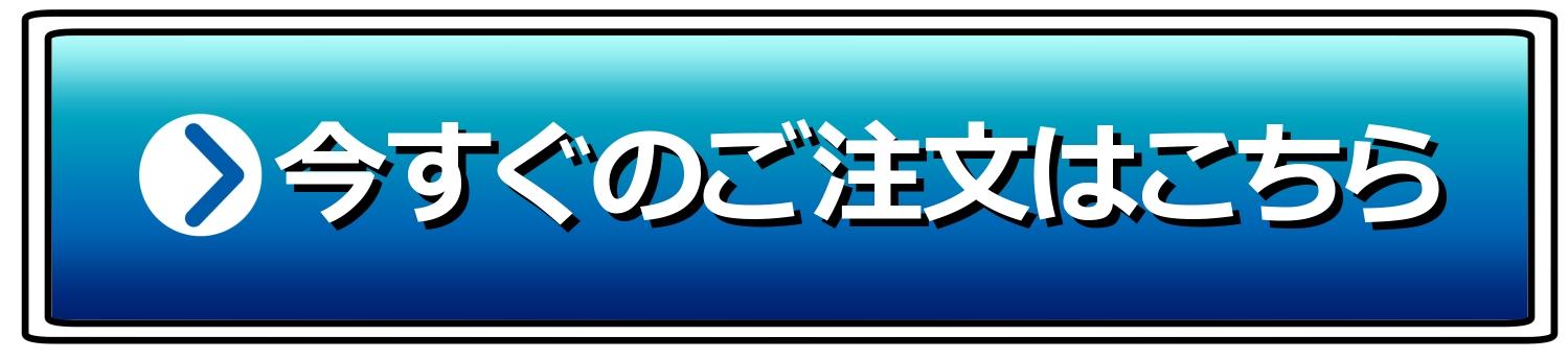 ジャパンセンサーネットショップ