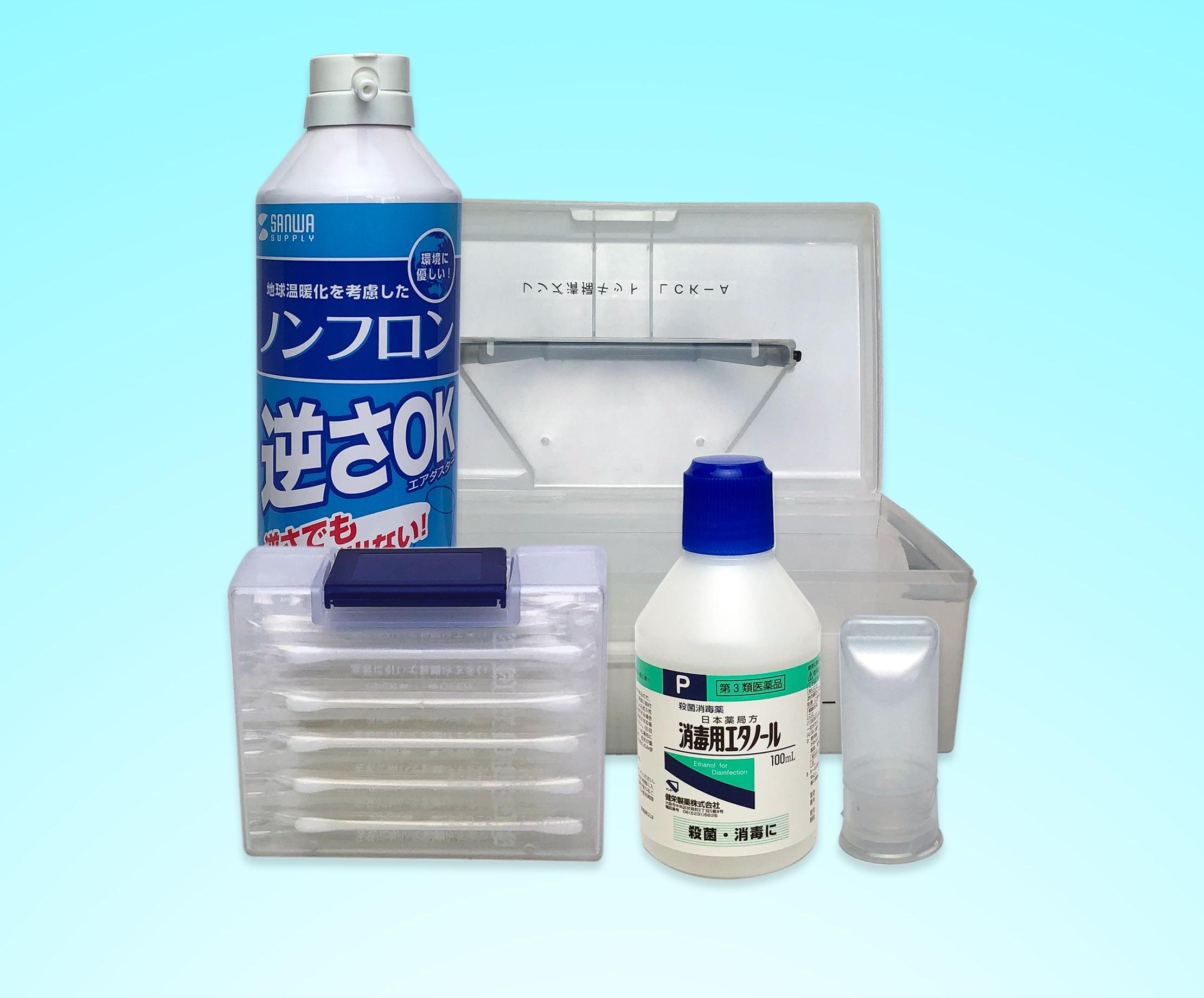 放射温度計用レンズ清掃キット LCK-Aの製品画像