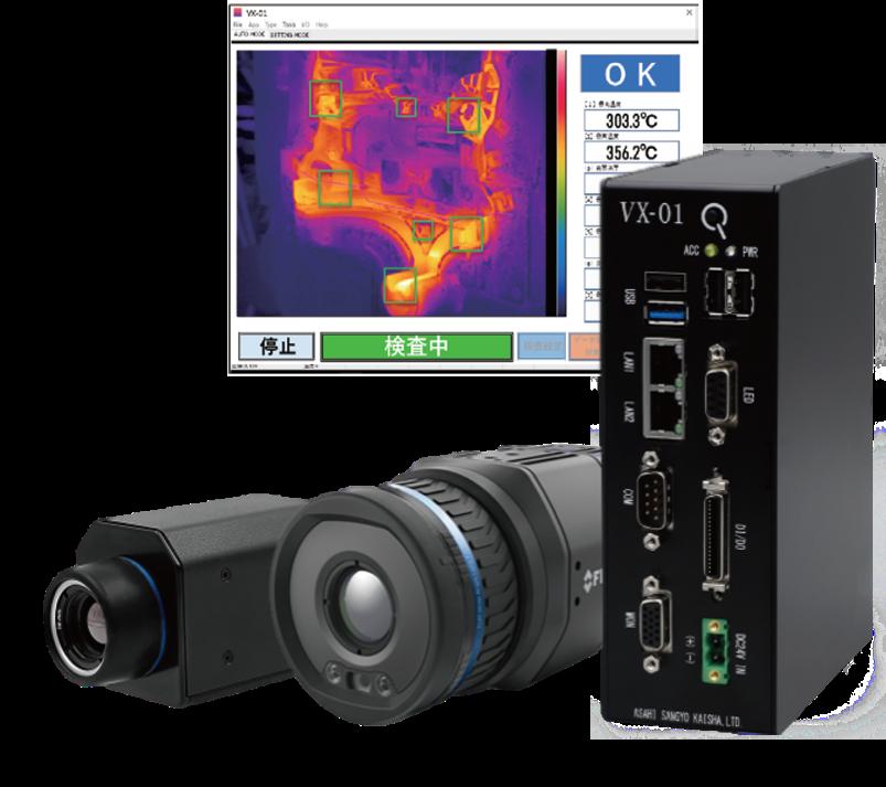 サーモグラフィ検査システム VX-01の製品画像